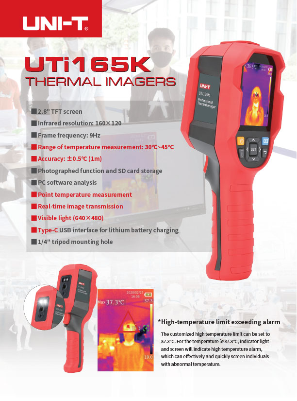 UTi165K flyer