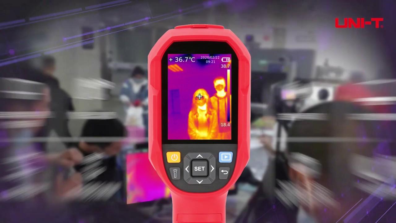 unit scanner